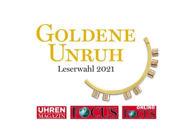 GU Logo 2021